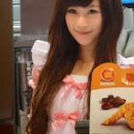 mc donald 5 150x150 - Seksi! Pakaian Pekerja McDonald's Di Taiwan