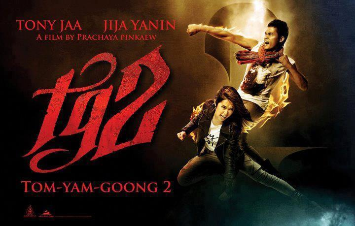 Review Filem Tom Yum Goong 2